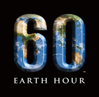 EarthHour_logo