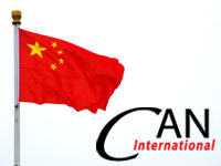 China flag and Climate Action Network logo